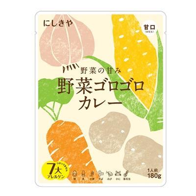 <にしきや>からだ 野菜ゴロゴロカレー 180g