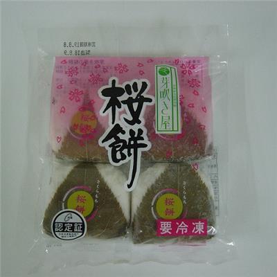 【冷凍】<芽吹き屋>桜餅 50g×4個