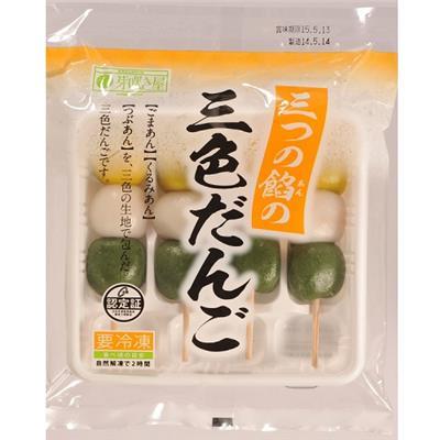【冷凍】<芽吹き屋>三色だんご 45g×4個