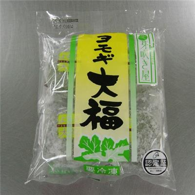 【冷凍】<芽吹き屋>よもぎ大福 4個入