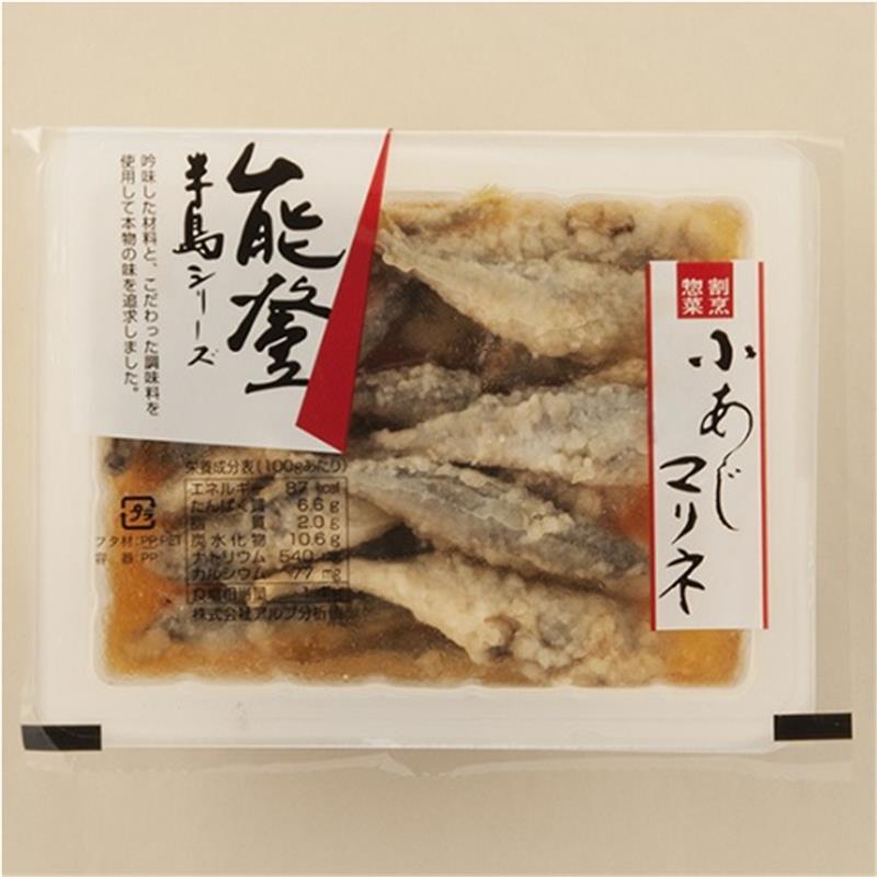 【冷凍】小あじマリネ 140g