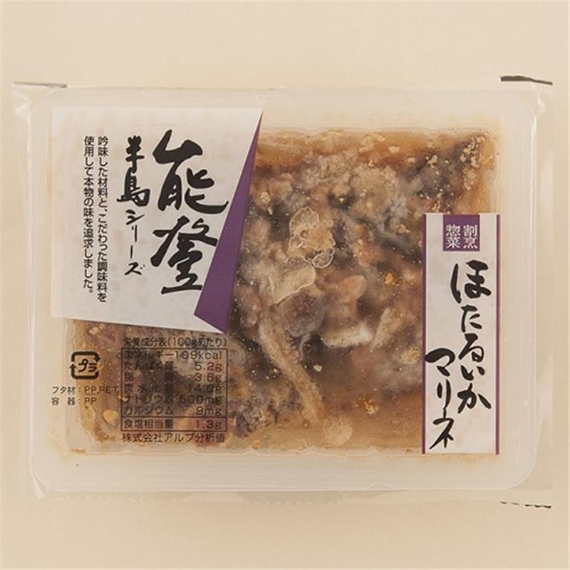 【冷凍】ほたるいかマリネ 140g