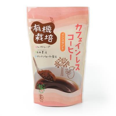 有機栽培 カフェインレス インスタントコーヒー 100g