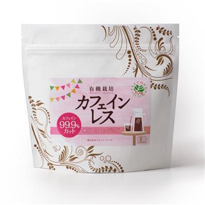 有機栽培 カフェインレス 水出しコーヒーバッグ 30g×3袋