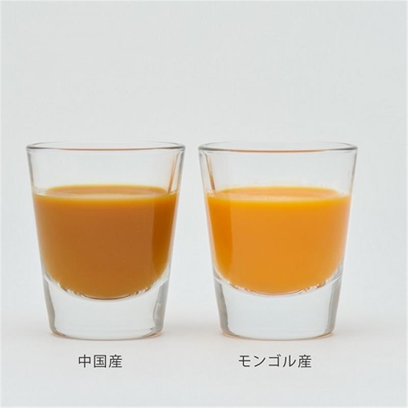 シーベリージュース+ゆず 720mL