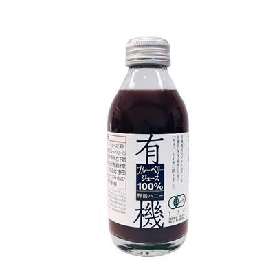 有機ブルーベリージュース 100% 140mL