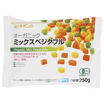 【冷凍】オーガニック ミックスベジタブル 250g