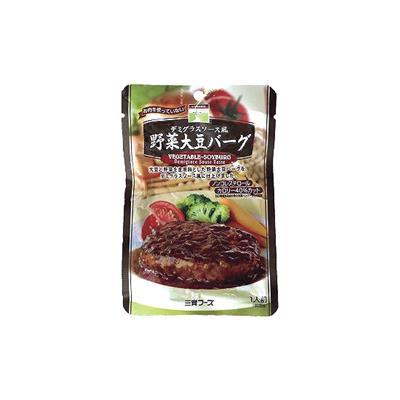 <三育>デミグラスソース風 野菜大豆バーグ 100g