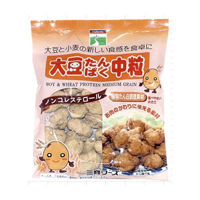 <三育>大豆たんぱく 中粒 90g