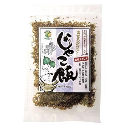 <マルシマ>じゃこ飯の素(2~3合)30g