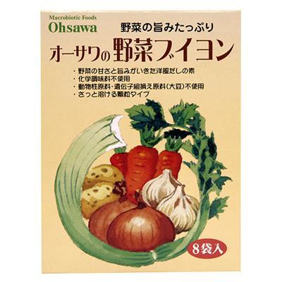 オーサワの野菜ブイヨン 5g×8袋