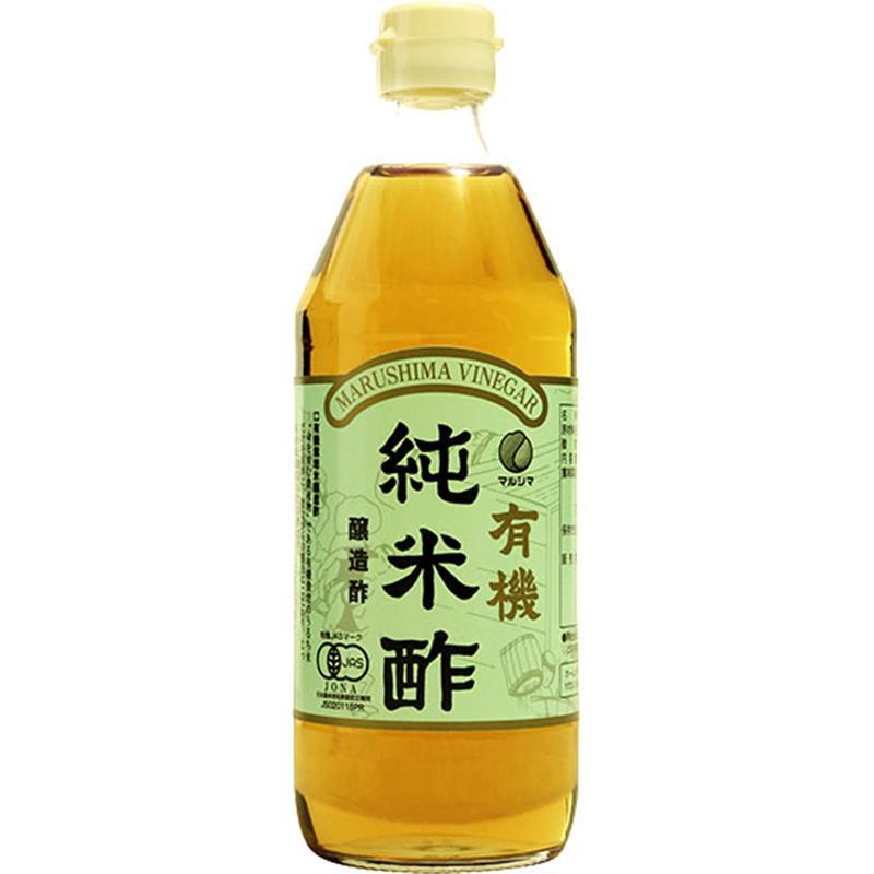 <マルシマ>有機 純米酢 500mL