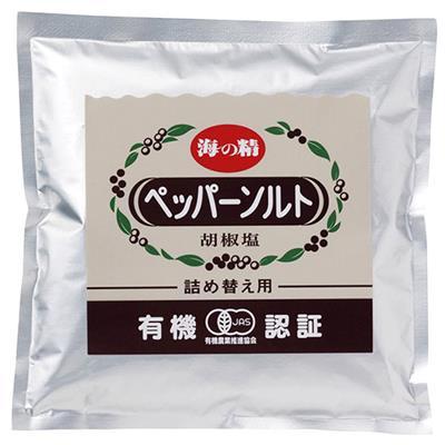 <海の精>有機ペッパーソルト詰替用 55g