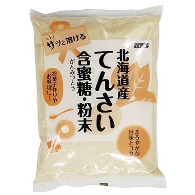北海道産 てんさい含蜜糖(粉末)500g