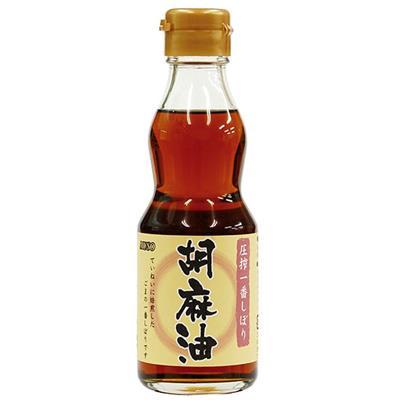 圧搾一番しぼり 胡麻油(卓上用)165g