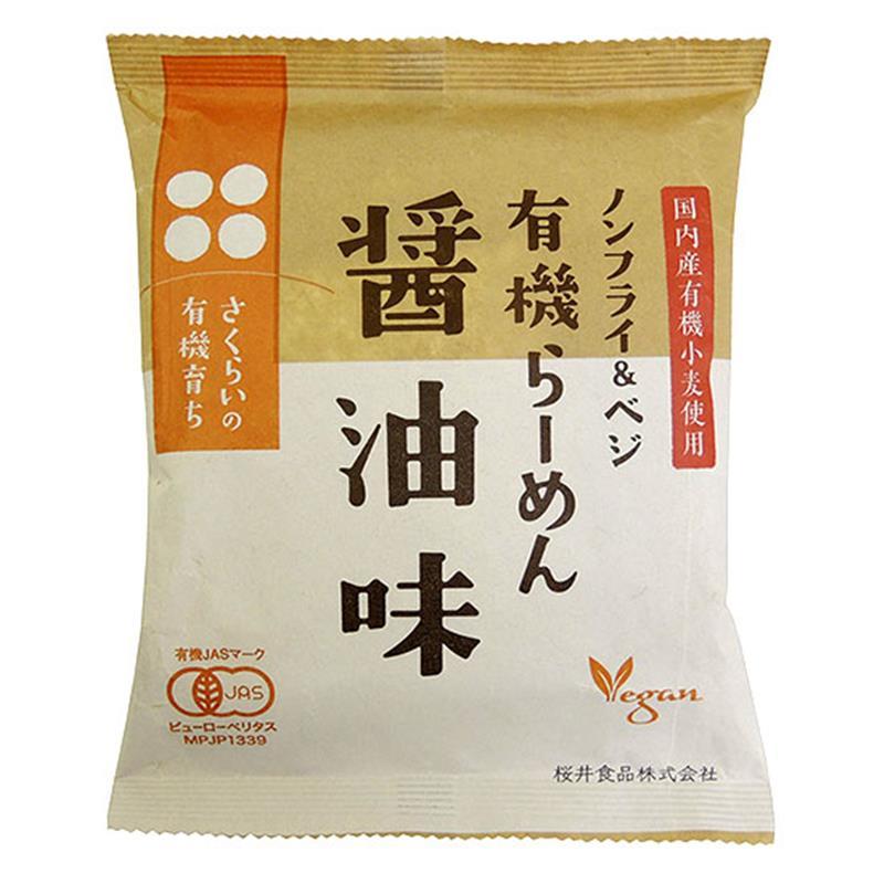 <有機育ち>有機らーめん(醤油味)111g