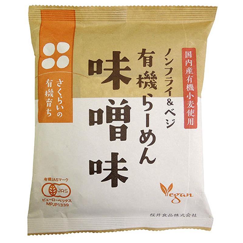 <有機育ち>有機らーめん(味噌味)116g