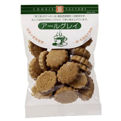 ナチュラルクッキー(アールグレイ)80g