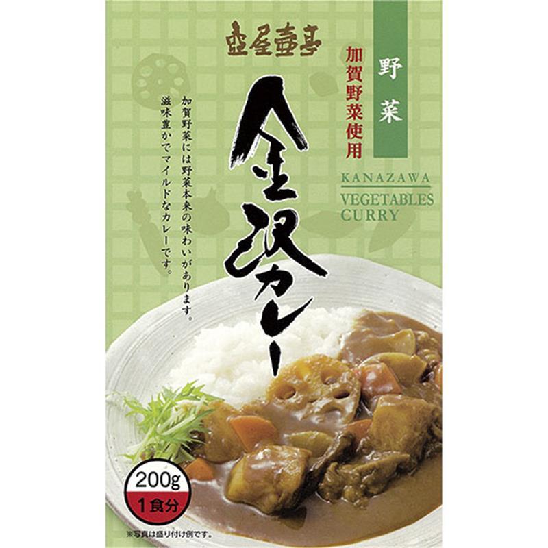 <佃の金沢カレー>野菜(レトルト)200g