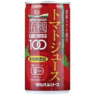 有機 トマトジュース (食塩無添加)190g