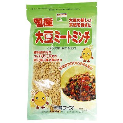 <三育>国産大豆ミートミンチ 90g