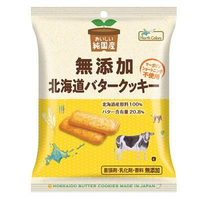 純国産 北海道バタークッキー 2枚×5袋