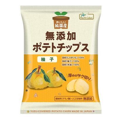純国産 ポテトチップス(柚子)53g