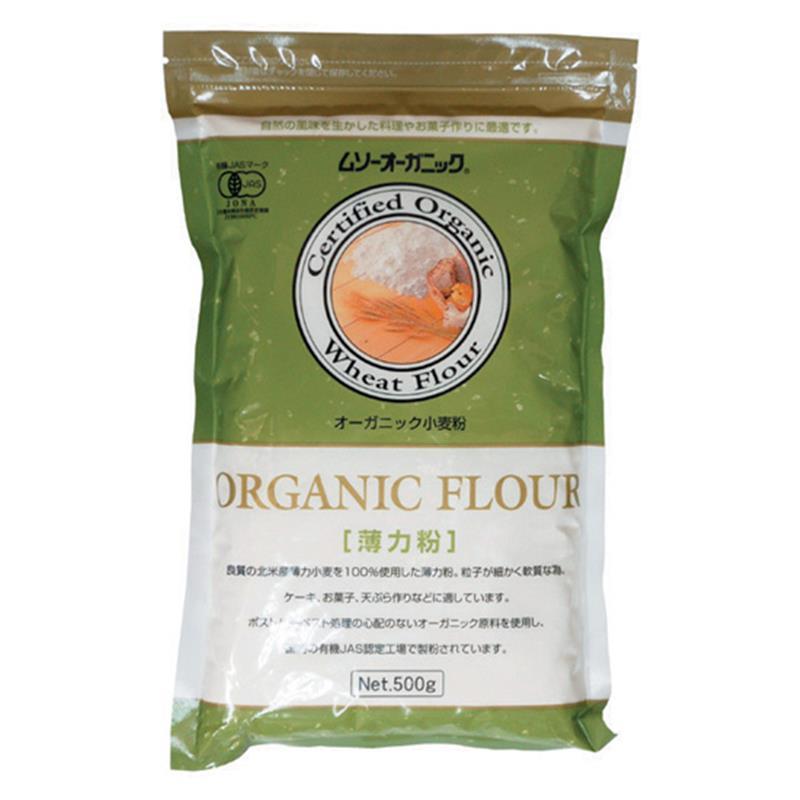 オーガニック 小麦粉(薄力粉)500g