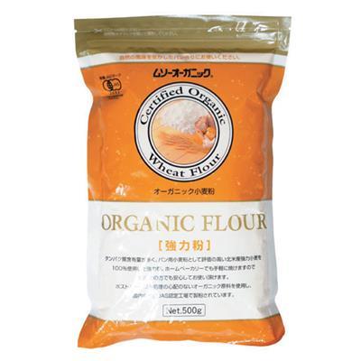 オーガニック 小麦粉(強力粉)500g