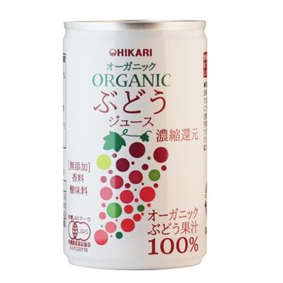 <ヒカリ>オーガニックぶどうジュース 160g