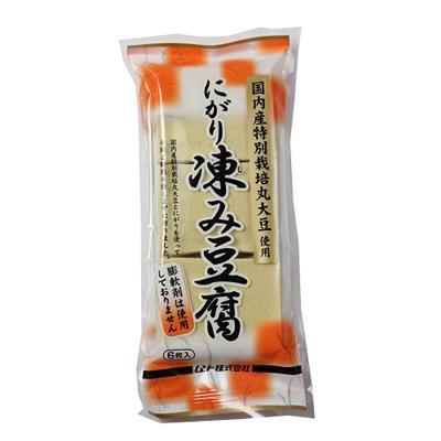 国内産特別栽培大豆使用にがり凍み豆腐 6枚