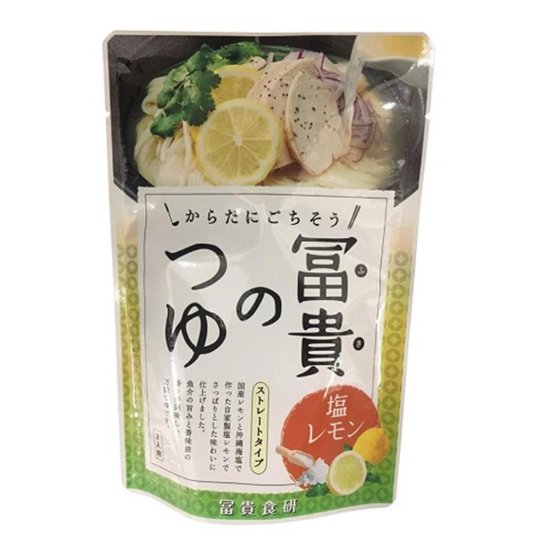 <冨貴>冨貴のつゆ・塩レモン 200g