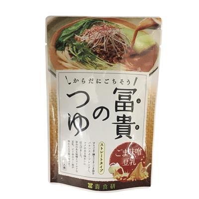<冨貴>冨貴のつゆ・ごま味噌豆乳 180g