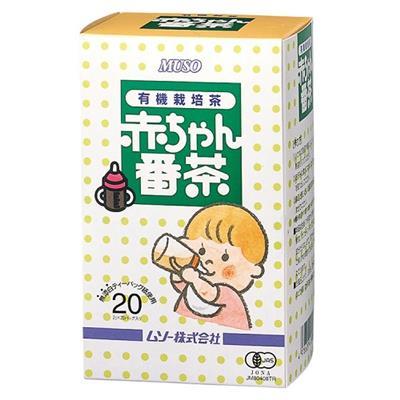 有機 赤ちゃん番茶  2g×20袋