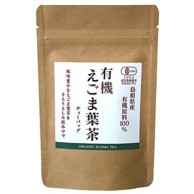 有機えごま葉茶 島根県産 2g×6袋