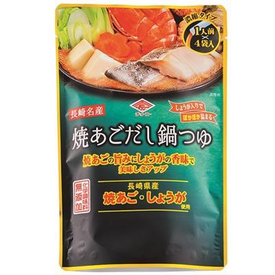 <チョーコー>長崎名産焼きあごだし鍋つゆ 30mL×4袋