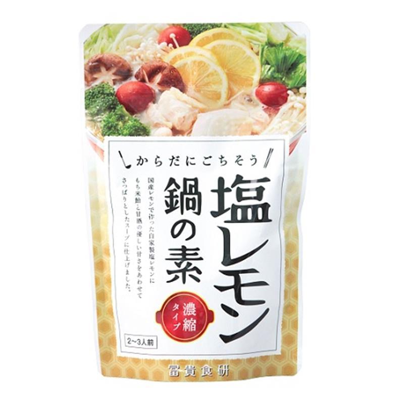 <冨貴>塩レモン鍋の素 150g