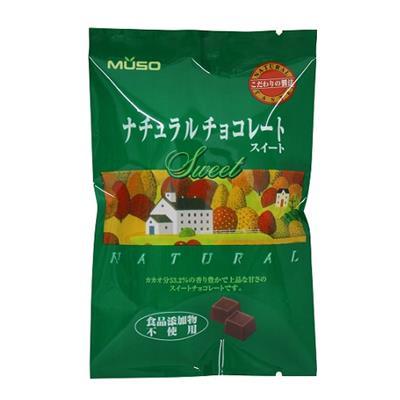 ナチュラルチョコレート(スィート)60g