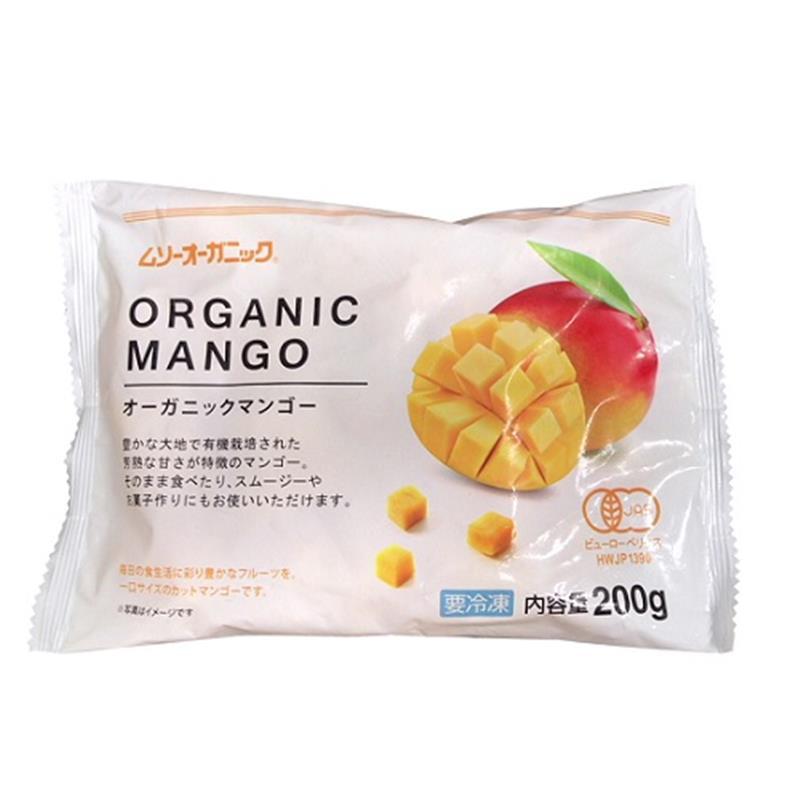 【冷凍】オーガニック マンゴー 200g