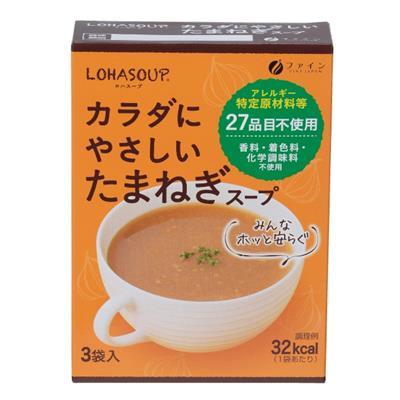 <カラダにやさしい>たまねぎスープ 10g×3袋