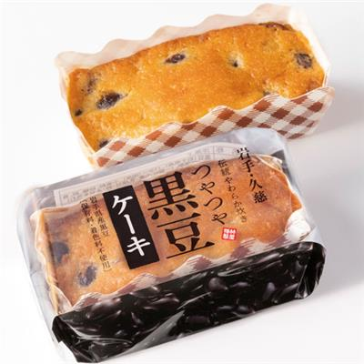 黒豆ケーキ 10個