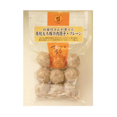 【冷凍】房総もち豚 肉団子・プレーン 150g