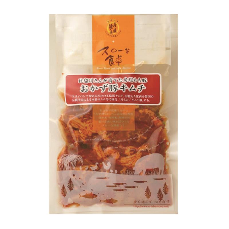 【冷凍】房総もち豚 おかず豚キムチ 160g