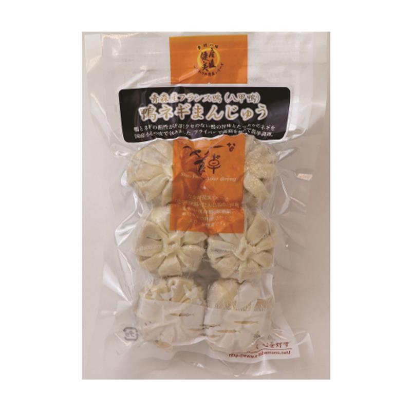 【冷凍】八甲鴨 鴨ネギまんじゅう 168g