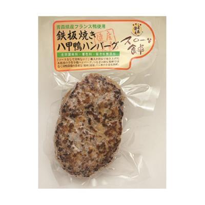 【冷凍】八甲鴨 鉄板焼き八甲鴨ハンバーグ 160g