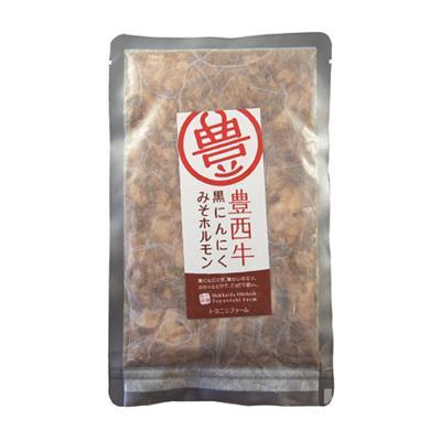 【冷凍】<豊西牛>黒にんにく味噌ホルモン 200g