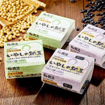 【冷凍】ひでさんのいやしの納豆 黒豆 50g×2