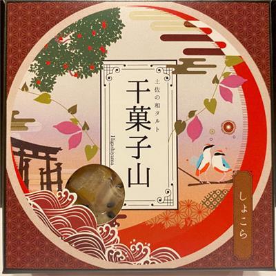 【冷凍】土佐の和タルト「干菓子山」しょこら 90g