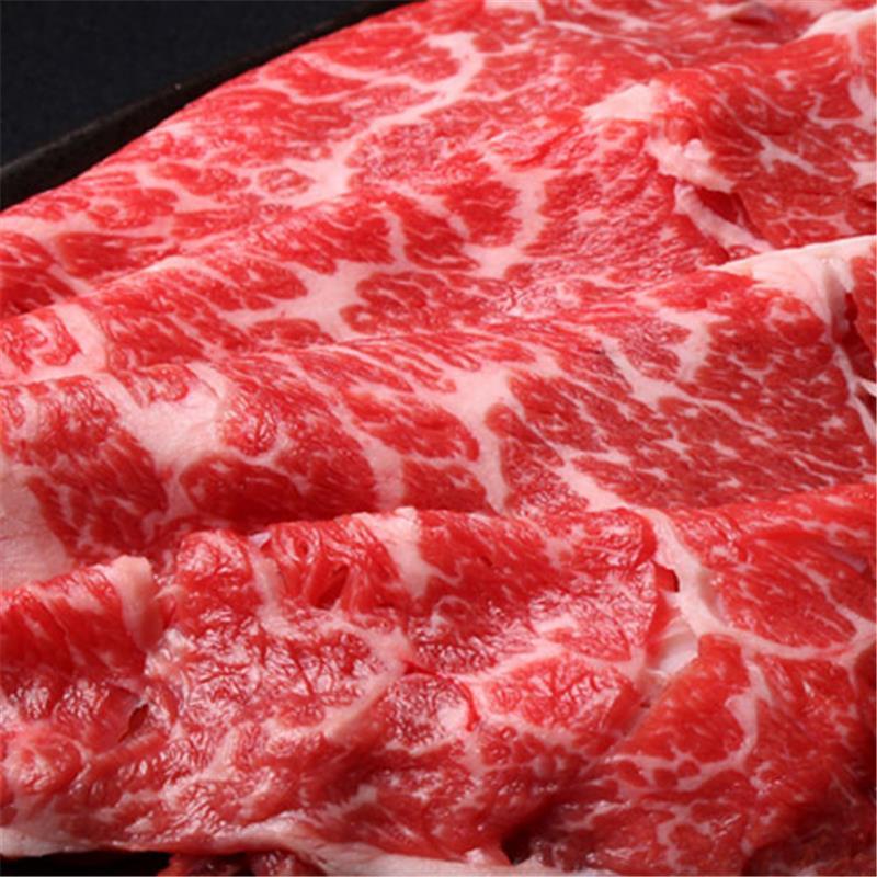 【冷凍】<豊西牛>肩ロースすき焼き 300g
