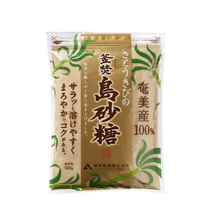 奄美産 釜焚島砂糖 500g